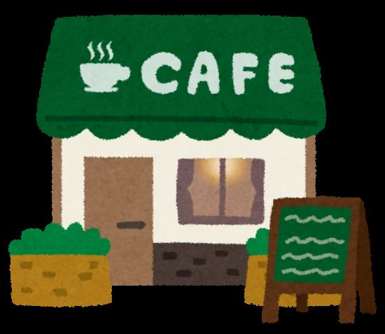 カフェオープン