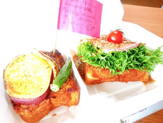 幸田町カフェオープンテイクアウトハーブトースト