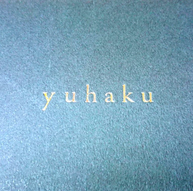 ユハク(財布)YPF114(Blue) の購入レビュー