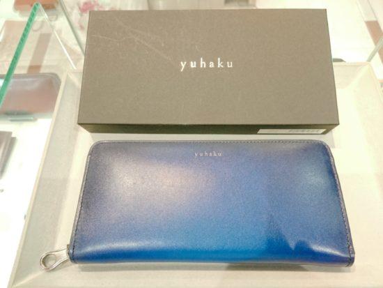 ユハク(財布)YPF114(Blue)購入レビュー