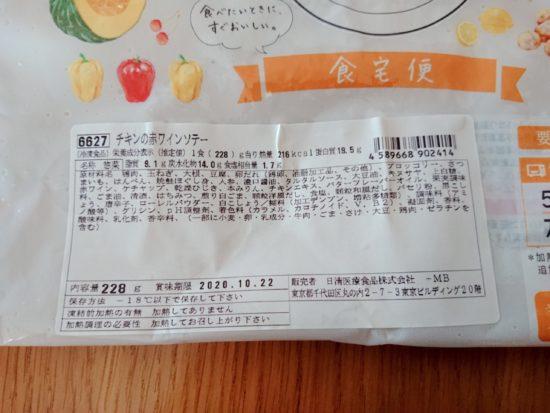 冷凍弁当通販は安い‼ボリュームあり‼の食卓便がオススメ‼
