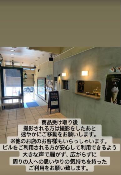糖罪薫 -TOZAI KAORU-大須